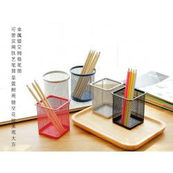 创意镂空网格金属笔筒